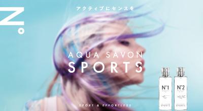 アクアシャボン スポーツ -AQUA SAVON SPORTS-